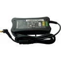 Захранващ Адаптер Lenovo IBM 65W AC Adapter 19V 3.42A Like BONE